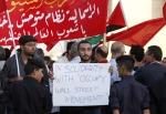 Occupy Amman, Jordan